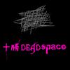 十勝DEADspace事務局